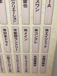 歌舞伎座メイン
