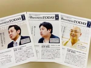 ビジネスゲスト3
